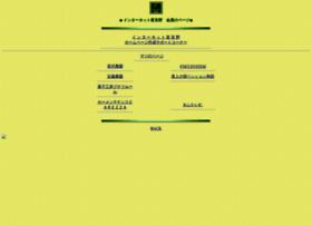 Personal.furano.ne.jp thumbnail