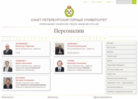 Personalii.spmi.ru thumbnail