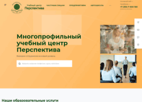 Perspekt174.ru thumbnail