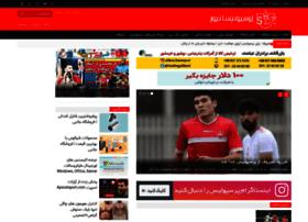 Perspolisnews.com thumbnail