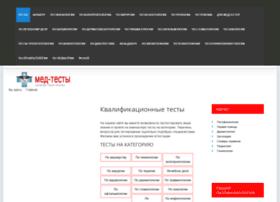 Pervaya-pomoshch.ru thumbnail