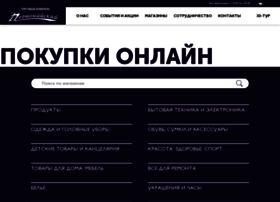 Pervomay55.ru thumbnail