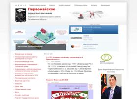 Pervomayskoe-gp.ru thumbnail