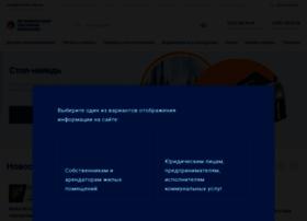 Pesc.ru thumbnail