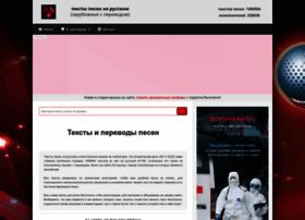 Pesnimp3.ru thumbnail