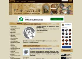 Pesochnizza.ru thumbnail