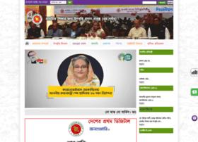 Pesp.gov.bd thumbnail