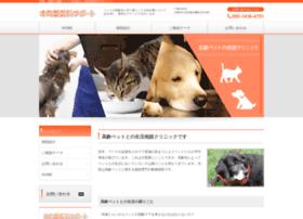 Pet-honmachi.vet thumbnail