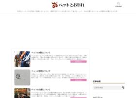 Pet-owakare.jp thumbnail