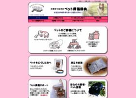 Pet-sougi.jp thumbnail
