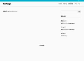 Pet-yoogle.jp thumbnail