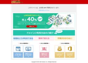 Petalk.jp thumbnail
