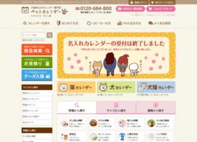 Petcalendar.jp thumbnail