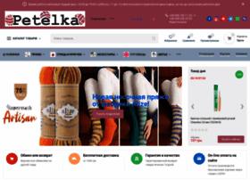 Petelka.com.ua thumbnail