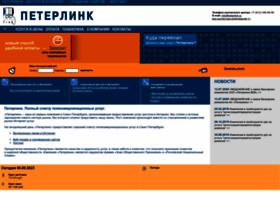 Peterlink.ru thumbnail