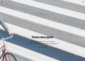 Petersburgize.com thumbnail