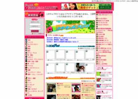 Petitmallblog.jp thumbnail