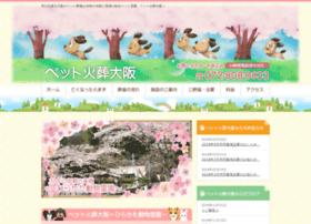 Petkasou-osaka.jp thumbnail