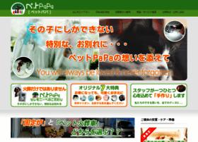 Petpapa.jp thumbnail