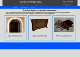 Petroarka.ru thumbnail