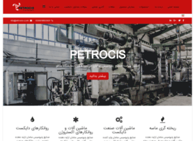 Petrocis.ir thumbnail