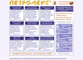 Petroleks.ru thumbnail