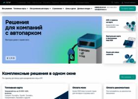 Petrolplus.ru thumbnail