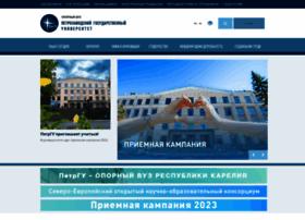 Petrsu.ru thumbnail