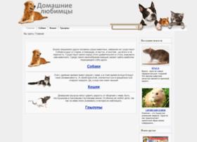 Pets.org.ua thumbnail