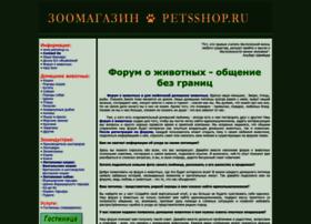 Petsshop.ru thumbnail