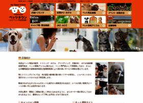 Petstown.co.jp thumbnail