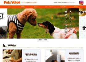 Petsvalue.jp thumbnail