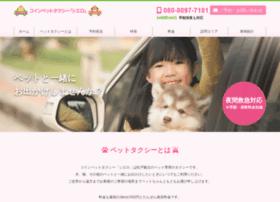 Pettaxi.jp thumbnail
