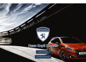 Peugeot-club.net thumbnail