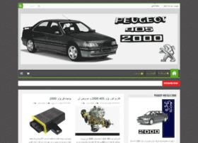 Peugeot2000.ir thumbnail