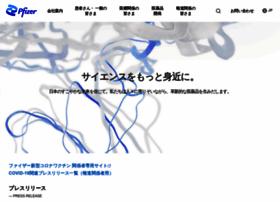 Pfizer.co.jp thumbnail