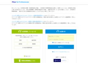 Pfizerpro.jp thumbnail