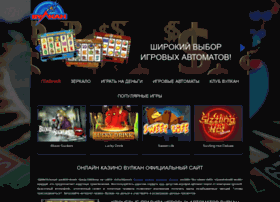 Pfrap.ru thumbnail