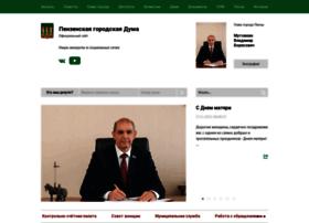 Pgduma.ru thumbnail