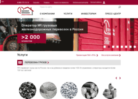 Pgkweb.ru thumbnail