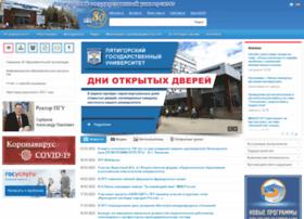 Pglu.ru thumbnail