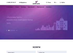 Pgplaw.ru thumbnail