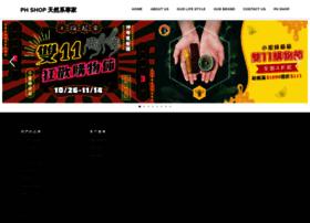 Ph-taiwan.com thumbnail