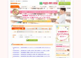 Pha-navi.net thumbnail