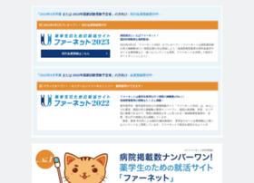 Pha-net.jp thumbnail