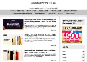 Phablet.jp thumbnail