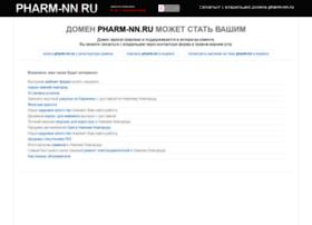 Pharm-nn.ru thumbnail