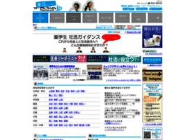 Pharma-web.jp thumbnail