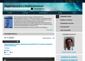 Pharmacokinetica.ru thumbnail