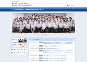 Pharmacy-fujita.jp thumbnail